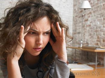 Обсессивно-компульсивное расстройство – симптомы и лечение