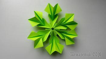 Как сделать простой цветок из бумаги