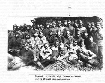 Война шифровальщиков при обороне Москвы