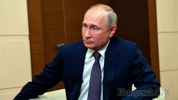 Путин назвал главные риски для мира