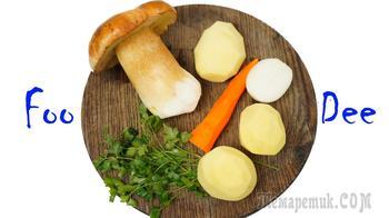 Ароматный суп из белых грибов