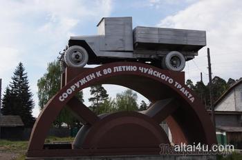Горный Алтай. Чуйский тракт