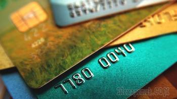 ЮниКредит Банк, взимание процентов за снятие собственных средств с карты