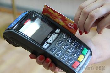 Сбербанк России, некорректная работа сотрудников и банка