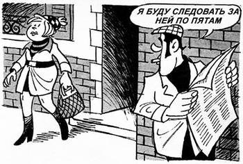 А вы сумеете разгадать хитрый трюк иностранной шпионки?