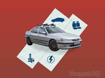 Peugeot 406 с пробегом: дыры в порогах не беда, если блок BSI в порядке