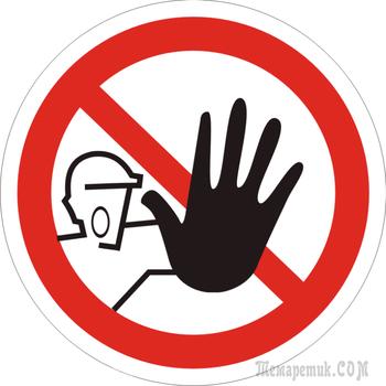 Территория запретов: На чем держится нынешний украинский режим