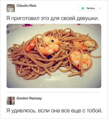 19 человек попросили эксперта оценить их блюда, и вы им посочувствуете