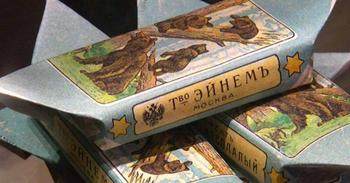 «Мишка на Севере», «Белочка», «Кара-кум» - те самые конфеты, которые так любили советские дети