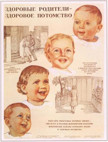 Как в конце 1930-х разгромили советских евгеников
