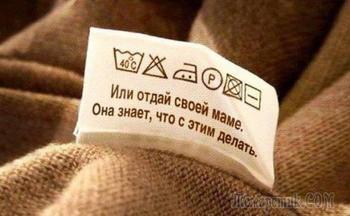 7 советов, как сберечь шерстяные вещи при стирке, чтобы они не превратились в тряпку