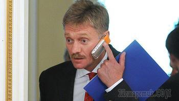 «Не что иное, как ложь»: Песков ответил Родченкову