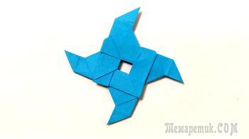 Как сделать бумеранг из бумаги