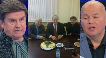 Ковтуна и Карасева в Украине ждет расправа за дружбу с Зюгановым
