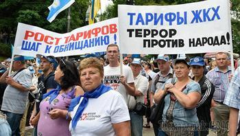 Бедные украинцы расплачиваются жизнями за кредиты МВФ