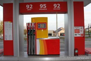 Бензин на АЗС станет еще дороже