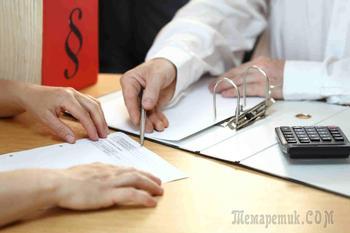 Нелояльное отношение банка к клиентам