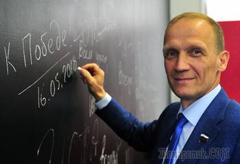 «Это провокация»: чешский чиновник обвинил Россию в угрозах