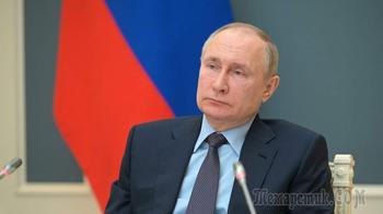 США в заглавии: Путин подписал указ о «недружественных» странах