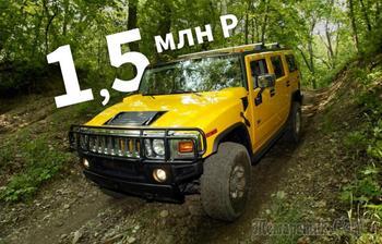 Разорительный, но не во всем: стоит ли покупать Hummer H2 за 1,5 миллиона рублей
