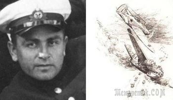 «Несгораемый» Леонид Белоусов