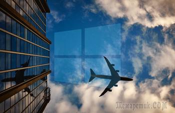 Ускорение Windows: подборка лучших программ для оптимизации и очистки