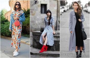 С чем носить платье-макси: 9 модных образов этой осени
