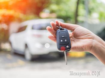 Вы купили машину в залоге, кредите или под арестом. Что делать, чтобы её у вас не отобрали
