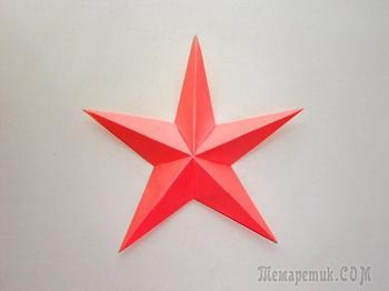 Звезда из бумаги. Оригами поделки к 9 мая