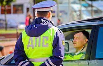 Действия водителя, когда инспектор требует показать светоотражающий жилет, огнетушитель и открыть багажник