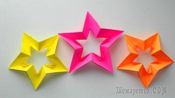 Звезда из бумаги. Оригами поделки к Дню Победы 9 мая, 23 февраля, Новый год