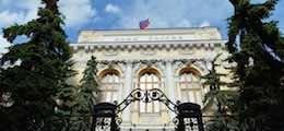 ЦБ напомнил россиянам о блокировке вкладов в военное время
