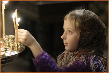 Когда и как читать молитву Николаю Чудотворцу о замужестве дочерей?