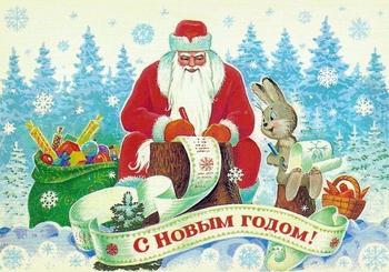Новый год в Советском Союзе, как это было