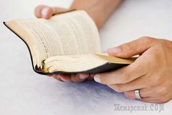 Что заставляет людей верить в Бога?