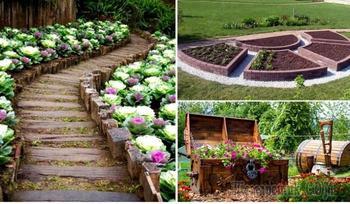 17 декоративных огородов, которые вдохновят навести красоту на своем участке