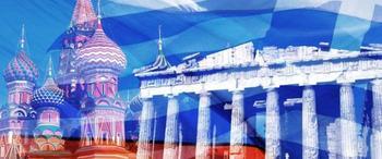 Греция показала свое истинное отношение к России