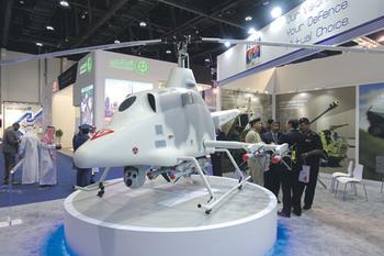 Беспилотные боевые системы на UMEX 2018