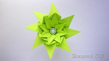 Как сделать цветок из бумаги. Оригами