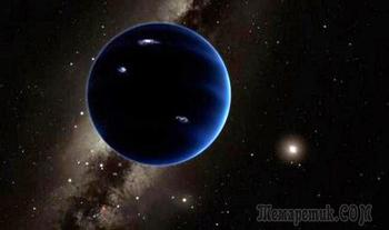 Что нам известно о девятой планете