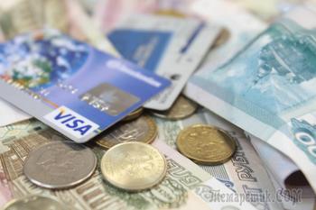 Совкомбанк, оперативное решение о возврате средств