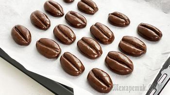 Шоколадное печенье кофейные зерна для всех любителей шоколада и кофе