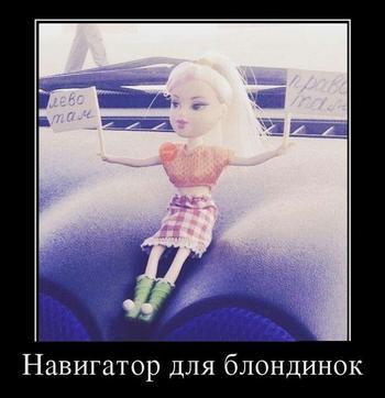 Засовует палец под юбку девушке в общественном транспорте фото 358-767