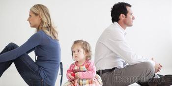 Развод если есть несовершеннолетние дети: заявление, документы