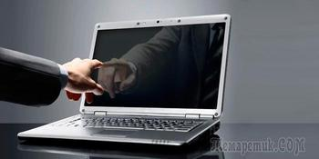 Черный экран при включении ноутбука — все причины и способы решения проблемы