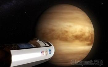 «Останутся наши следы»: города на Луне, Марсе и Венере