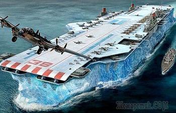 Проект «Аввакум»: как Англия надеялась победить Третий Рейх на море авианосцем из…воды и опилок