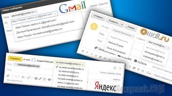 Как настроить отправку писем по электронной почте от других адресов и имён?