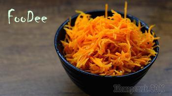 Морковь по-корейски сочная и хрустящая