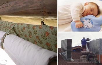 Верные способы, как утеплить себя и свой дом в преддверии холодов